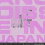 カタルーニャ、バルセロナ拠点とするレーベル、〈angoisse〉の日本ツアーが12/9(土)よりスタート。