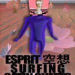 Esprit 空想の新作アルバムをVRで体験する、オンライン視聴会が開催