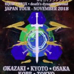 "Vaporwaveアーティストの来日公演 ""NEO GAIA PHANTASY"" equip, R32X, death's dynamic shroud JAPAN Tour が開催"