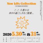 クリエイティブ・コミュニティスペースペフが5.30土&31日に、「New Life Collection」をYouTube Liveでバーチャル開催