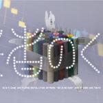 アーティストコレクティブ「オル太」が、ゲームとパフォーマンスの2部構成の公演「生者のくに」を発表